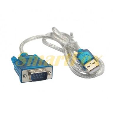 Кабель USB/RS232