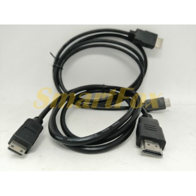 Кабель видео HDMI/miniHDMI (1,5 м)