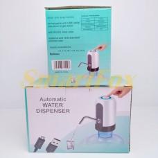 Автоматизированный дозатор для воды WATER DISPENSER  помпа