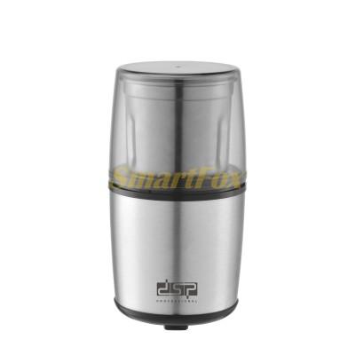 Кофемолка DSP KA3036 300Вт нержавеющая сталь