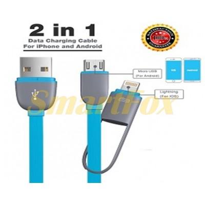 Кабель USB 2 в 1 microUSB (V8)/IPHONE 5 с овальный с крышкой