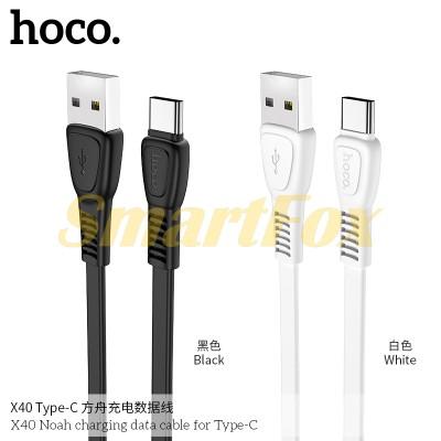 Кабель USB/TYPE-C HOCO X40-TYPEC