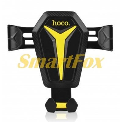 Холдер Hoco CA22