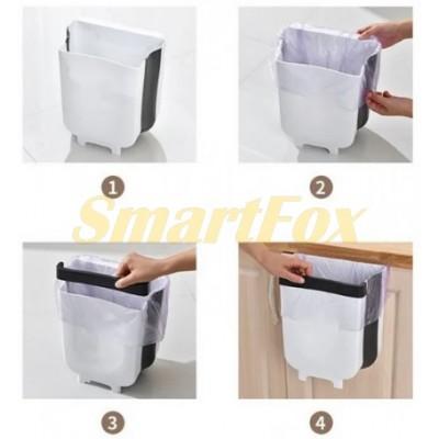 Мусорный контейнер складной на пол и дверцу (28х24 см)