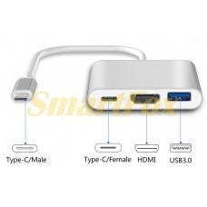 Адаптер (переходник) 3в1 multiport USB 3.1 TYPE-C/TYPE-C/HDMI (4К)/USB 3.0