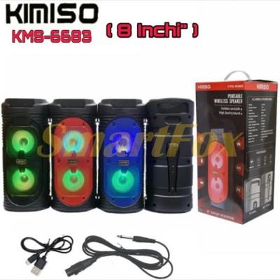 Портативная колонка Bluetooth в виде мини-чемодана KIMISO KMS-6688 BT (с проводным микрофоном) (4`BA