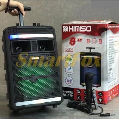 Портативная колонка Bluetooth в виде чемодана KIMISO QS-839 BT (с проводным микрофоном) (8`BASS / 10
