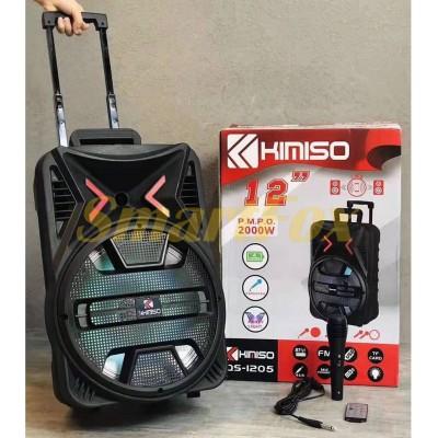 Портативная колонка Bluetooth в виде чемодана KIMISO QS-1205 BT (с беспроводным микрофоном) (12`BASS
