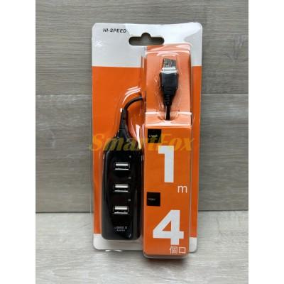 USB хаб HB-XD4 4 порта