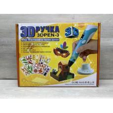 3D ручка детская 1212-1 с адаптером и шаблонами