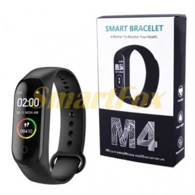 Часы фитнес браслет M4 (B)