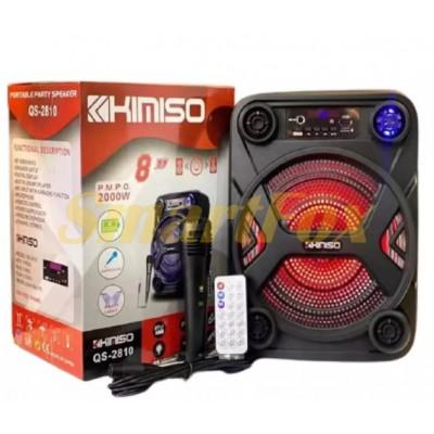 Портативная колонка Bluetooth в виде чемодана Kimiso QS-2810