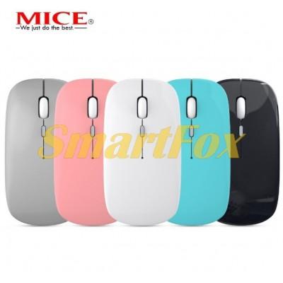 Мышь беспроводная iMICE E-1300 MIX 9541