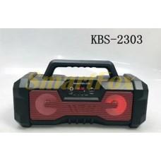 Бумбокс Bluetooth KBS-2303