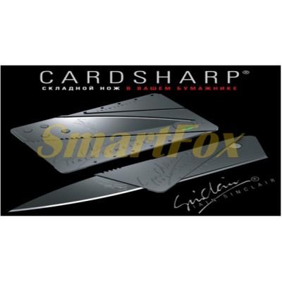 Нож-кредитка (цена за 10 шт.)