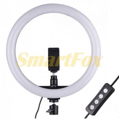 Лампа LED для селфи кольцевая светодиодная 30 см + штатив 2,10 см