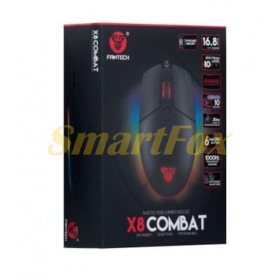 Мышь проводная Fantech X8 Combat