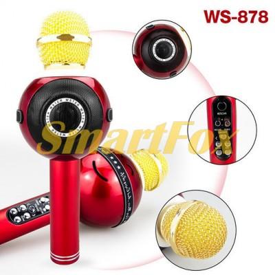 Микрофон-караоке WS-878