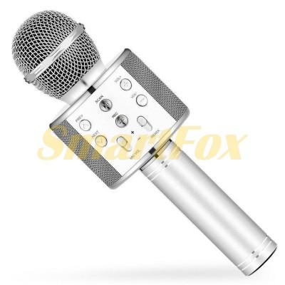 Микрофон-караоке WS-858 (серебро)