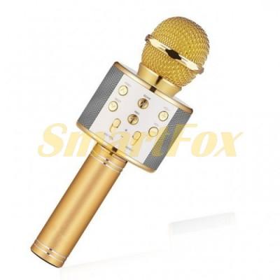 Микрофон-караоке WS-858 (золото)