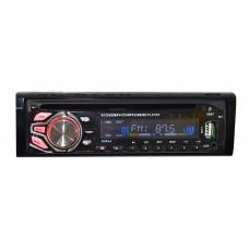 Автомагнитола DVD SP-9750 Bluetooth