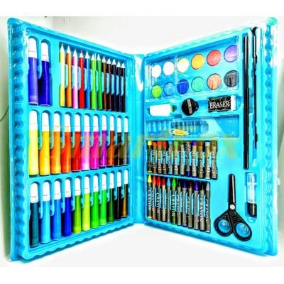 Набор для рисования и творчества 86 предметов SL-1095