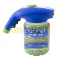 Жидкий газон (газонная трава) SL-1124
