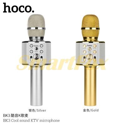 Микрофон караоке с подсветкой HOCO BK3