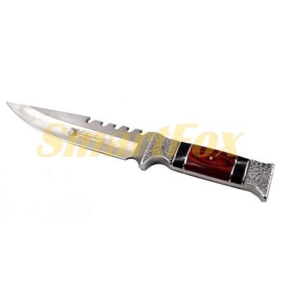 Нож 21-3 G62 (30см)