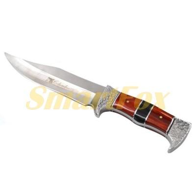 Нож 21-3 G63 (30см)