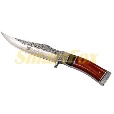 Нож 21-3 G71 (30см)