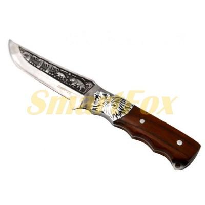 Нож AM-19 (25см) Пантера