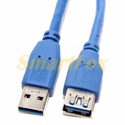 Кабель USB AM/AF (10 м) (81746)