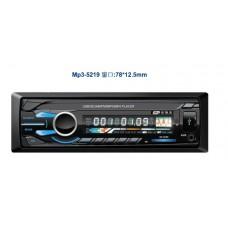 Автомагнитола SP-5219