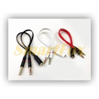 Кабель аудио 3,5 мм прямой разветвитель JD-NEW1 (20 см)