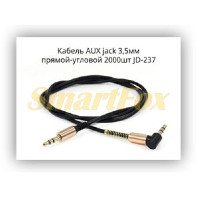 Кабель аудио 3,5 мм L прямой JD-237