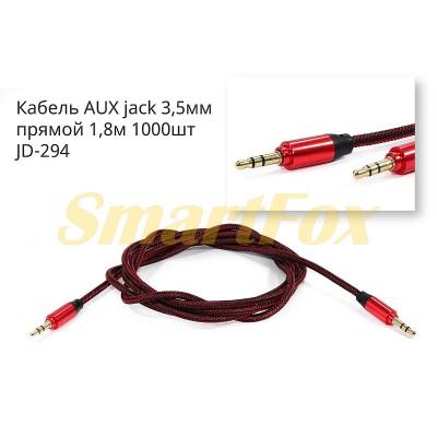 Кабель аудио 3,5 мм прямой JD-294 (1,8 м)