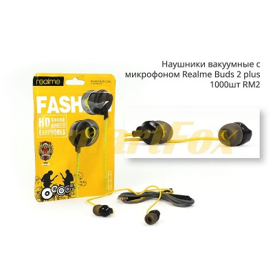 Наушники вакуумные с микрофоном Realme RM2