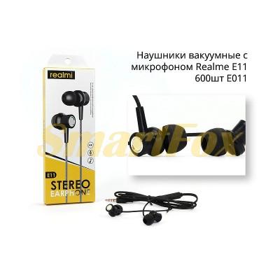 Наушники вакуумные с микрофоном Realme E011