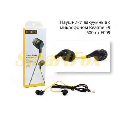Наушники вакуумные с микрофоном Realme E009