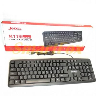Клавиатура проводная Jedel K11 USB