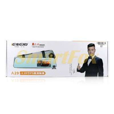 Авторегистратор-зеркало DVR с камерой заднего вида A29