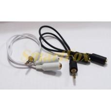 Адаптер 3,5 мм M/2х3,5 мм F cheap 1x2 (0,2 м)