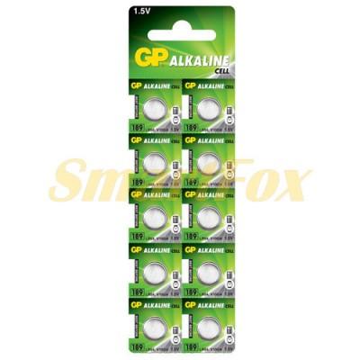 Батарейка часовая GP 189 LR54 V10GA (цена за 1шт, упаковка 10шт)