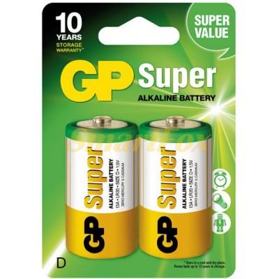 Батарейка GP Ultra Alkaline Battery 13AU S2 (LR20, size D) (цена за 1шт, продажа упаковкой 2шт)