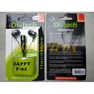 Наушники вакуумные Di-tech K750 (блистер)