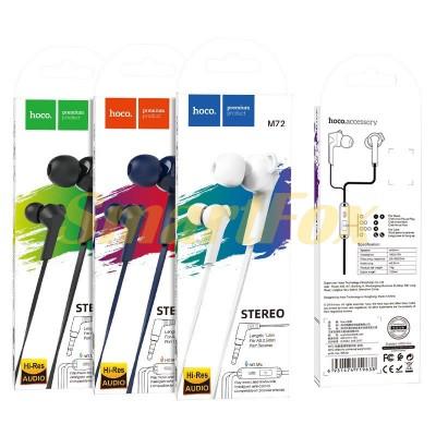 Наушники вакуумные с микрофоном HOCO M72 Admire (Белый, Голубой, Черный)