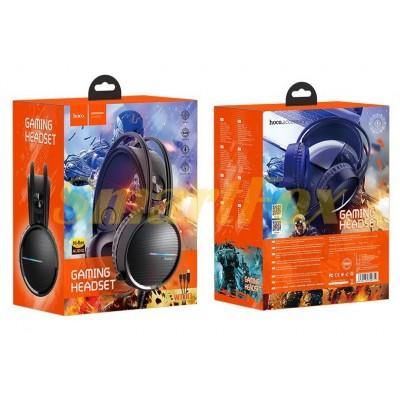 Наушники накладные с микрофоном HOCO W100 Touring игровые