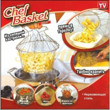Chef Basket Kitchen Tools сетка для приготовления