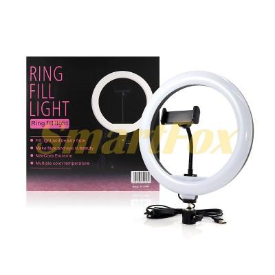 Лампа LED для селфи кольцевая Ring Fill Light (LED 10) CXB-260